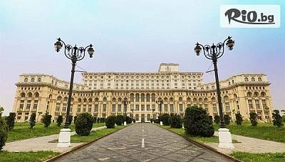 Двудневна екскурзия до Букурещ! Нощувка със закуска в Гранд Хотел Рига 3* в Русе + автобусен транспорт, от ТА Поход