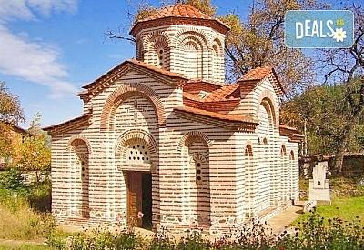 За един ден през есента до Кюстендил и Осоговския манастир - транспорт и водач от Дениз Травел!