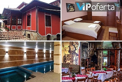 Еднодневен делничен и двудневен уикенд пакет със закуска и вечеря + ползване на басейн и релакс зона в комплекс Галерия, Копривщица