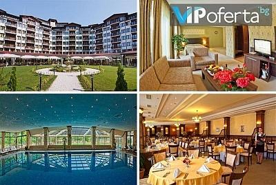 Еднодневен пакет в апартамент със закуска и вечеря + СПА в Балнео Хотел Свети Спас*****, Велинград