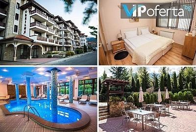 Еднодневен пакет със закуска и вечеря + ползване на басейн и релакс зона в хотел Орбилукс, Банско