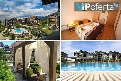 Еднодневен пакет със закуска и вечеря + ползване на басейн и СПА в Хотел Аспен Ризорт Голф и Ски, до Банско