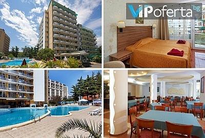 Еднодневен пакет със закуска или със закуска и вечеря + ползване на басейн в Хотел Янтра, Слънчев бряг