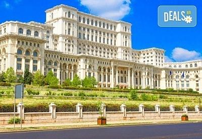 Еднодневна екскурзия през април или май до Букурещ, с екскурзовод и транспорт от Варна, Шумен и Разград!