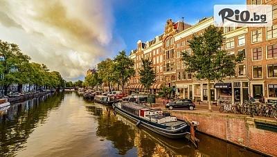 Екскурзия до Амстердам! 3 нощувки със закуски + самолетни билети, летищни такси и багаж, от Ривиера Тур