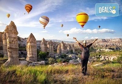 Екскурзия до Анкара, Кападокия и Истанбул! 4 нощувки със закуски в хотел 3*, транспорт, посещение на Одрин и екскурзовод