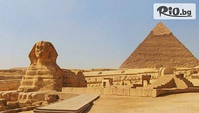 Екскурзия до Египет и круиз по Нил! 3 All Inclusive нощувки в Хургада и 4 нощувки на пълен пансион на круизен кораб + самолетни билети, летищни такси и багаж, от Караджъ Турс