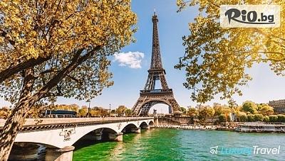 Екскурзия до Париж през Ноември и Декември! 3 нощувки в хотел 2/3* + самолетен билет и летищни такси, от Луксъри Травел