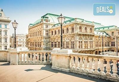 Екскурзия до Виена на дата по избор до март 2019-та, със Z Tour! 4 нощувки със закуски в хотел 3*, самолетен билет, летищни такси и трансфери!