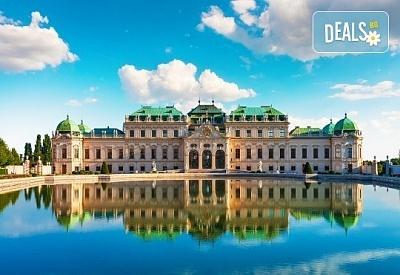 Есенна екскурзия до Виена, със Z Tour! 3 нощувки със закуски в хотел 3*, самолетен билет, летищни такси и трансфери