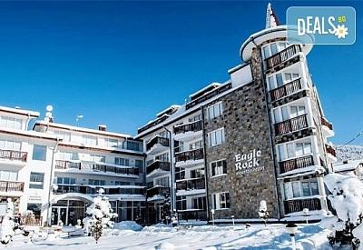 Есенна приказка в Комплекс Игъл Рок, Бели Искър! Две нощувки в апартамент за до четирима, безплатно настаняване на трети и четвърти възрастен и ползване на сауна!