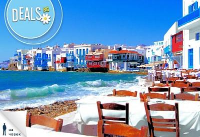 Гърция, Миконос: 4 нощувки, закуски, с дати по избор, цена на човек