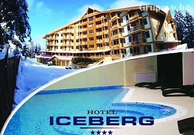 b2681c50aaa Гергьовден в Боровец! 2 или 3 нощувки със закуски и вечери за ДВАМА + басейн  с джакузи и сауна в хотел Айсберг****