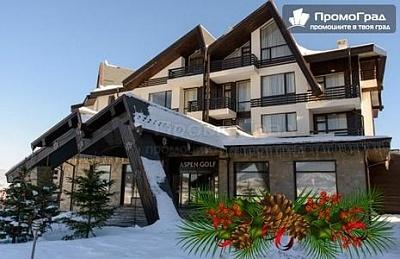 Коледа в Aspen Resort. 3 нощувки (2-сп. апартамент) със закуски и вечери за 4-ма