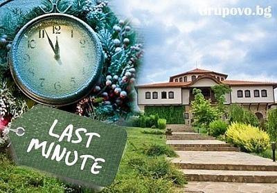 Last Minute за Нова Година в шато Медово, до Слънчев бряг. 2 нощувки със закуски и празнична вечеря с DJ само за 149 лв.