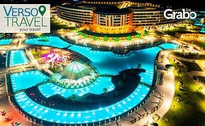 Last minute почивка в най-търсения и луксозен хотел в Дидим! 7 нощувки на база Ultra All Inclusive в Aquasis De Luxe Resot & SPA 5*