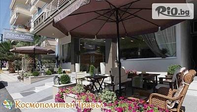 Лятна почивка в Халкидики, Гърция! 5 нощувки със закуски и вечери в Aqua Мare Hotel 3*, от Космополитън Травъл