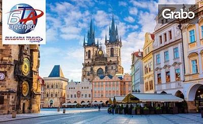 Майски празници в Будапеща, Прага и Братислава! 3 нощувки със закуски, плюс транспорт и възможност за Дрезден