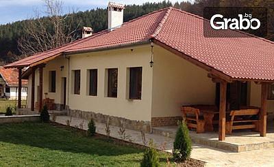 Наем за 2 нощувки на къща за гости в Еленския балкан (за до 12 човека)