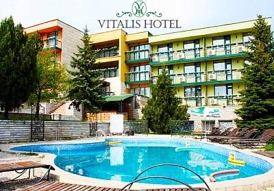 Нощувка на човек на база All inclusive light + басейн с минерална вода и сауна в хотел Виталис, к.к. Пчелински бани до Костенец