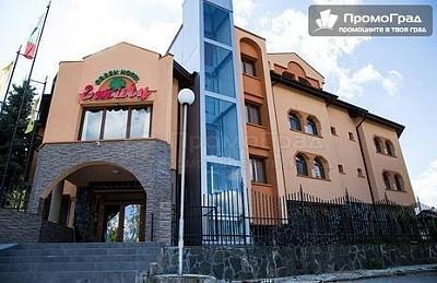 Нощувка на човек с изхранване закуска, обяд и вечеря в Семеен хотел Емали Грийн, Сапарева баня