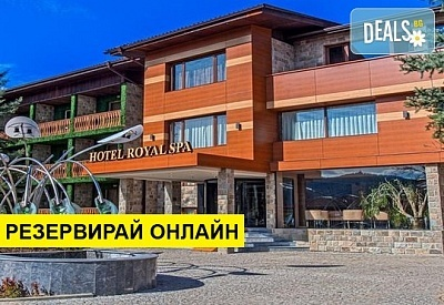 2+ нощувки на човек на база Закуска, Закуска и вечеря, Закуска, обяд и вечеря в Хотел Роял СПА 4*, Велинград, Родопи