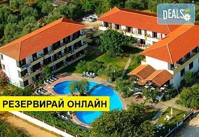 3+ нощувки на човек на база Закуска, Закуска и вечеря в Natassa Hotel 3*, Скала Потами, о. Тасос