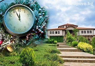 Нова Година в шато Медово, до Слънчев бряг. 2 нощувки със закуски и празнична вечеря с DJ само за 195 лв.