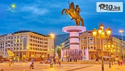 Нова година в Скопие! 2 нощувки със закуски в Хотел Континентал 4* + автобусен транспорт и водач, от Еко Тур Къмпани