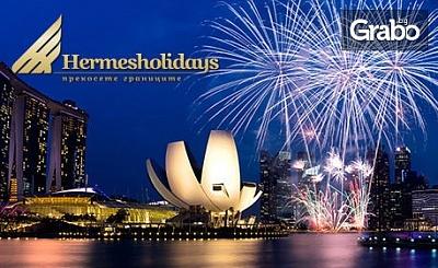 Новогодишна екскурзия до Сингапур и остров Бали! 7 нощувки със закуски, плюс самолетен билет