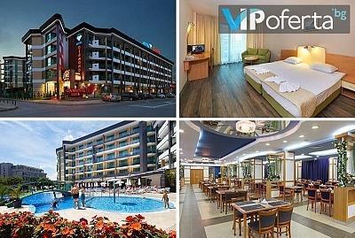 Пакети на база All inclusive, деца до 13 г. се настаняват безплатно + ползване на басейн в хотел Диамант, Слънчев бряг