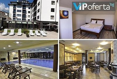 Пакети със или без закуска, със закуска и вечеря или на база All inclusive Light + ползване на басейн и СПА в Апарт хотел Роял, Банско