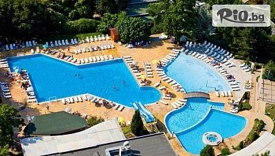 Почивка в к.к. Албена! Нощувка на база All Inclusive + басейн, чадър и шезлонг на плажа, от Хотел Ком 3*