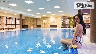 Почивка в Банско до края на Ноември! Нощувка на база All Inclusive + отопляем басейн и релакс зона, от Апартхотел Роял