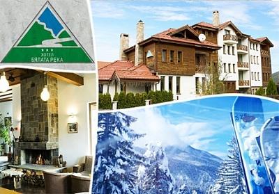 Почивка край Боровец! Нощувка със закуска + сауна и трансфер до ски лифта от хотел Бялата река, Бели Искър