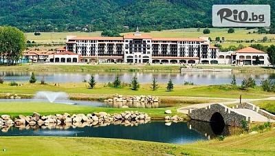 Почивка в Правец! 2 или 3 нощувки със закуски и вечери + SPA Wellness пакет и Специални комплименти за всеки гост, от RIU Pravets Golf and SPA Resort