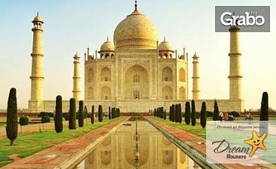 Посети Златния триъгълник Индия! 6 нощувки със закуски и вечери, плюс самолетен транспорт