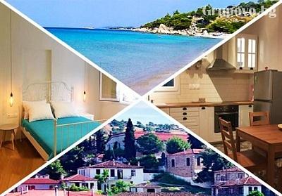 Потопете се в автенчична гръцка атмосфера в Традиционен семеен апарамент Никити, Гърция! Нощувка за до петима на ТОП ЦЕНИ