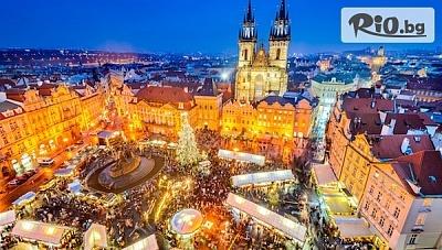 Предколедна 6-дневна екскурзия до Прага, Виена и Будапеща! 4 нощувки със закуски + автобусен транспорт и възможност за посещение на Дрезден, от Bulgarian Holidays