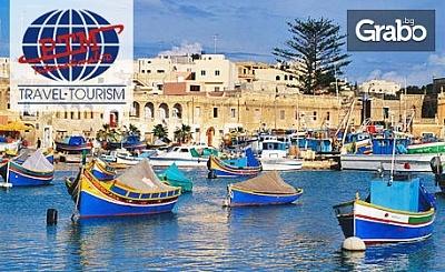 Предколедна екскурзия до Малта! 3 нощувки със закуски в Слима, плюс самолетен транспорт и водач