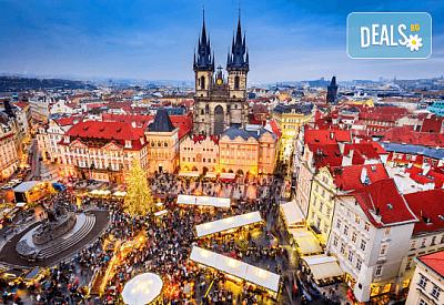 Предколедна екскурзия до Прага и Будапеща с България Травел! 3 нощувки със закуски в хотел 2*/3*, транспорт, водач и панорамна обиколка на Будапеща!