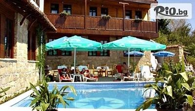 Прохладна лятна почивка в Арбанаси! 1, 3 или 5 нощувки със закуски и вечери + чаша вино/бира, от Хотел Перла