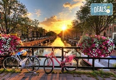 Ранни записвания за 2019-та на супер цена! Екскурзия до Холандия за Фестивала на лалетата с 9 нощувки и закуски, транспорт и посещение на Амстердам, Будапеща, Прага, Залцбург, Мюнхен и Брюксел!