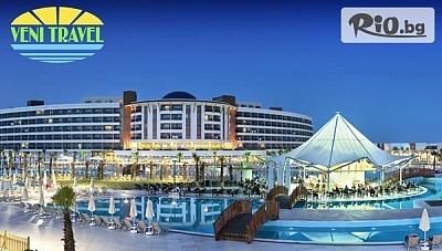 Ранно записване за Майски празници в Дидим! 5 нощувки на база Ultra All Inclusive в Aquasis De Luxe Resort andSPA 5*, от ТА Вени Травел