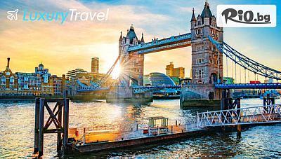 Самолетна екскурзия до Лондон! 5 нощувки със закуски + самолетни билети, летищни такси и  от Луксъри Травел