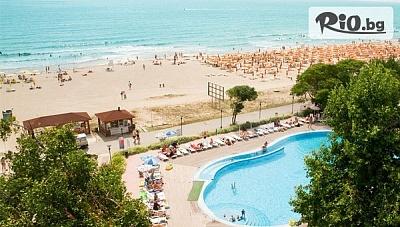 Септември на море в к.к. Албена! Нощувка на база All Inclusive + басейн, чадър и шезлонг на плажа, от Хотел Арабела Бийч 4*