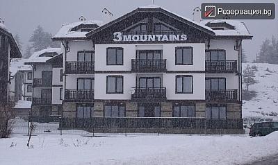 Ски и СПА релакс за двама на планина. Делничен или уикенд пакет за двама със закуска и вечеря + СПА край Разлог - цена 48.02лв. на човек