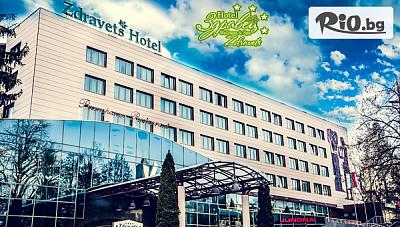 Спа почивка във Велинград! 3 или 5 нощувки, закуски и вечери + СПА, безплатен лекарски преглед и балнео процедури, от Хотел Здравец Wellness and Spa 4*