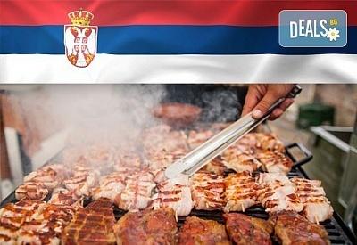 Уикенд екскурзия до Лесковац и Пирот - 1 нощувка със закуска и вечеря, транспорт и посещение на фестивала на сръбската скара