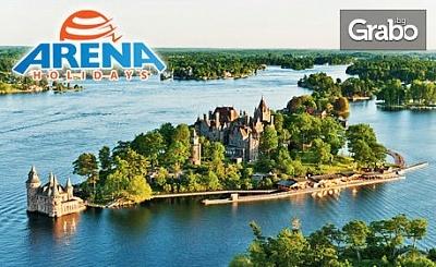 Виж Торонто, Кингстън, Монреал, Квебек, Хилядите острови и Ниагарския водопад - с 6 нощувки със закуски и самолетен транспорт